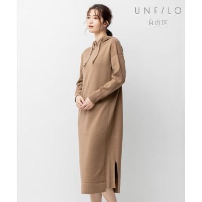 (JIYU-KU/ジユウク)【UNFILO】ウールブレンドスムース ワンピース (検索番号:UJ45)/レディース キャメル
