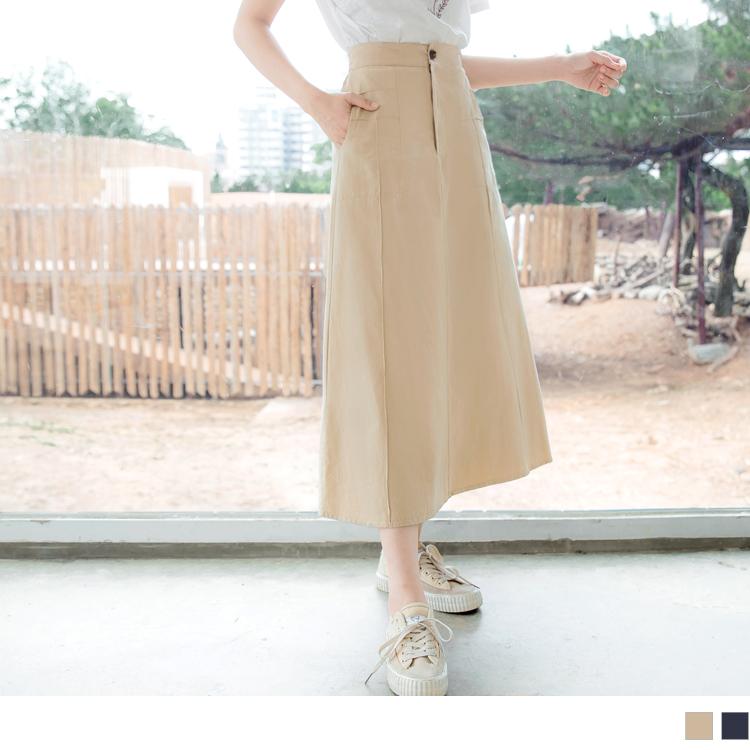 純色高含棉口袋後鬆緊立體A字長裙
