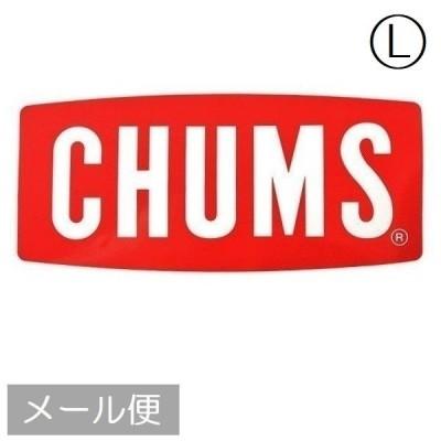 CHUMS チャムス Sticker CHUMS Logo Large CH62-1058 日本製 ステッカー