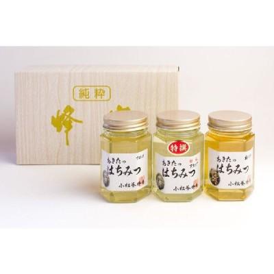 小松養蜂場 秋田のはちみつEセット(特撰アカシア、アカシア、とち各180g 計3本)