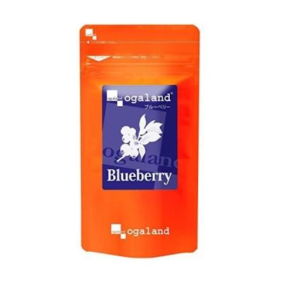 オーガランド[ogaland] ブルーベリー サプリメント [ 270粒 / 約3ヶ月分 ] 錠剤タイプ (アントシアニン/ポリフェノール含量) デジ
