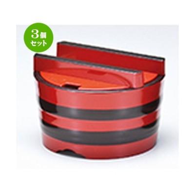 3個セット 越前漆器 和食器 / 桶ガリ入れ 朱黒帯 寸法:φ162 x h 110mm