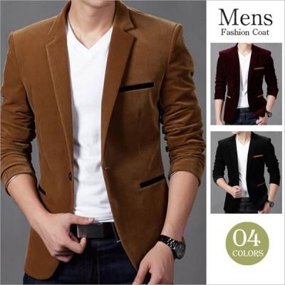 テーラードジャケット スーツ メンズ ビジネスジャケット ブレザー ビジネススーツ 開襟 スリム 紳士 コート レジャー アウター 送料無料