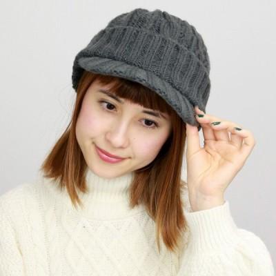 ニットキャップ 帽子 ニット ツバ付き メンズ レディース ニット帽 秋冬 ローゲージ ざっくりニット チャコール