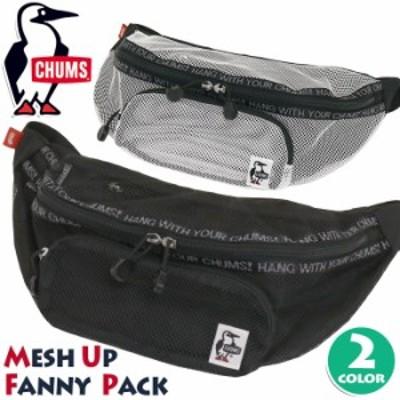 ウエストバッグ CHUMS チャムス 正規品 ウエスト ウエストポーチ ヒップバッグ ヒップポーチ ボディ ボディバッグ バッグ カバン メンズ