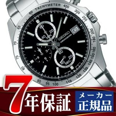 【SEIKO SPIRIT】セイコー スピリット クオーツ クロノグラフ 腕時計 メンズ ブラック SBTR005
