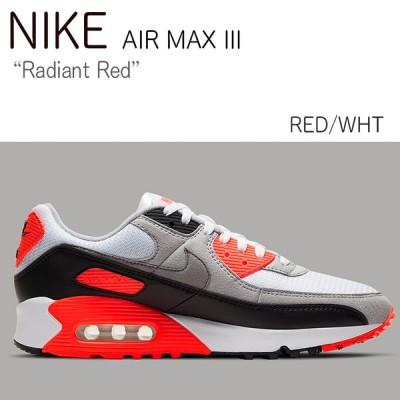 NIKE AIR MAX III 90 エアマックス ナイキ レッド Radiant Red CT1685-100