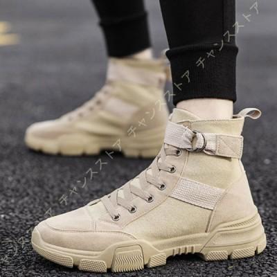 ワークブーツ メンズ レースアップシューズ 防滑 厚底 靴 男性用 紳士靴  メンズシューズ オシャレ ビジネス カジュアル トレッキングシューズ アウトドア