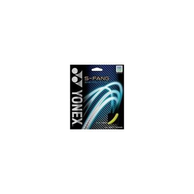 YONEX ヨネックス S-FANG S-ファング SGSFG ソフトテニス用ガット
