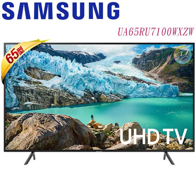 SAMSUNG三星 65吋 4K UHD連網液晶電視 UA65RU7100WXZW