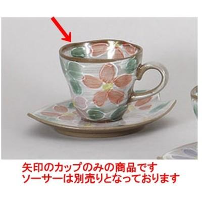 碗皿 赤桜コーヒーカップ [10.5 x 8 x 7cm 200cc] 土物 料亭 旅館 和食器 飲食店 業務用