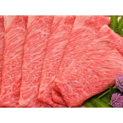 米沢牛 肩ロース しゃぶしゃぶ 300g ご自宅用 送料無料 (※) 米沢牛入りハンバーグ付き