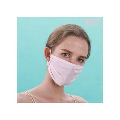 フェイスマスク 4枚セット冷感 マスクフィルター50枚付き フェイスガード 冷感 夏 紫外線対策 日焼け防止 男女兼用 UVカット