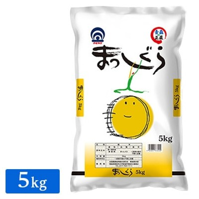 青森県産米 まっしぐら 5Kg
