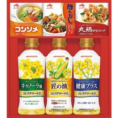 『AJINOMOTO GIFT バラエティ調味料ギフト A-20N』送料無料 内祝い 出産内祝い 調味料ソース