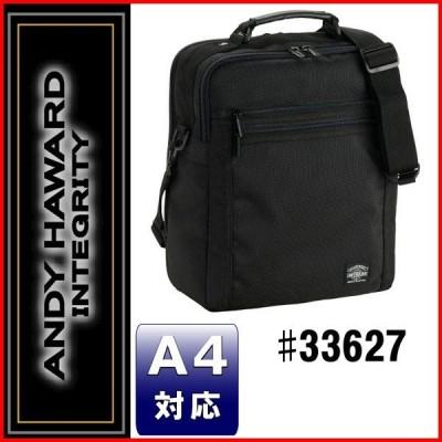 ショルダーバッグ 手提げ メンズ レディース 男 女 A4対応 2WAY 33627(クロ)