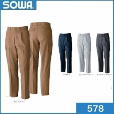 桑和 578 ワンタックカーゴパンツ 70cm~130cm 綿100% Absolute GEAR SOWA