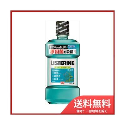 【送料無料】薬用リステリンクールミント500ML