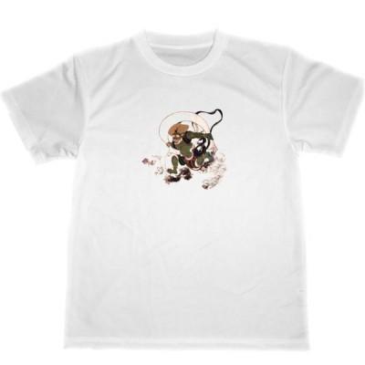 風神 ドライTシャツ 和柄 刺青 俵屋宗達 名画 グッズ