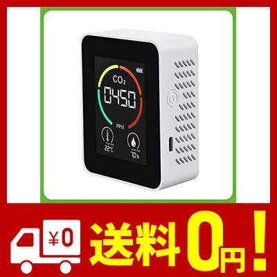 NDIR方式 CO2測定器 二酸化炭素濃度計 二酸化炭素検出器 センサー CO2メーターモニター 空気質検知器 高精度 ポータブル 測定器 USB給電