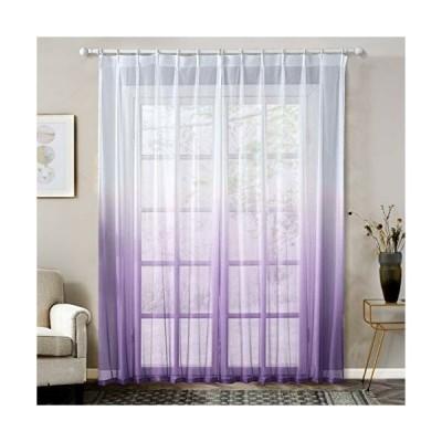 Topfinel レースカーテン 北欧風 UVカット(紫外線) 遮熱 グラデーション色 パープル 多彩 幅100x丈183cm 2枚セッ