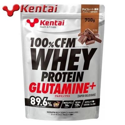 ケンタイ 100%CFMホエイプロテイングルタミンプラス マッスルビルディング チョコレート風味 700g KENTAI k221