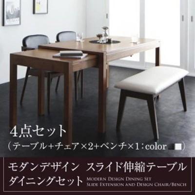 ダイニングテーブルセット 4人掛け 4点セット(テーブル幅135-235+チェア2脚+ベンチ) モダン スライド伸縮ダイニングセット おしゃれ