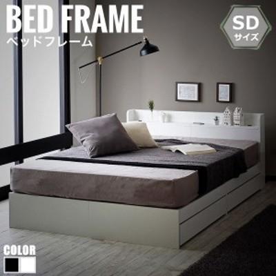 RUES ルース ベッドフレーム SDサイズ (ベッド モノトーン モダン 多収納 ホワイト ブラック 白 黒 シングル 1人暮らし)