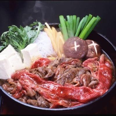 松阪牛すき焼き 肩肉 モモ肉 200g 国産 和牛 すき焼き用 牛肉 冷凍 ブランド牛 お祝い すき焼き肉 三重県