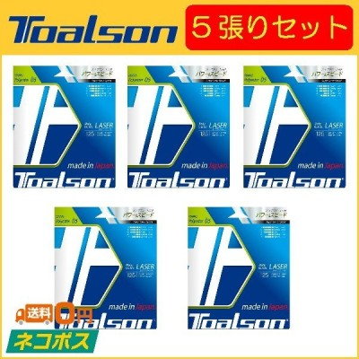 TOALSON トアルソン POLY GRANDE LASER ポリグランデ・レイザー 7452510 5張りセット  硬式テニス用ガット
