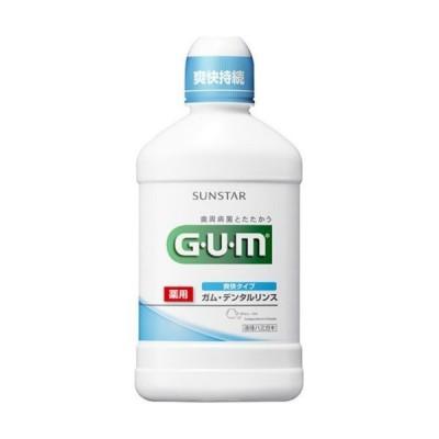 GUM(ガム) 薬用デンタルリンス 爽快タイプ 500ml