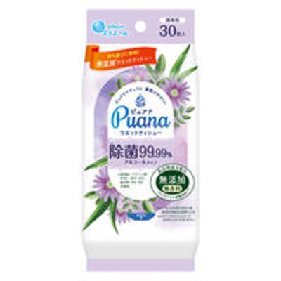 大王製紙ウェットティッシュ アルコール エリエール Puana(ピュアナ)除菌99.99% 携帯用 1個(30枚) 大王製紙
