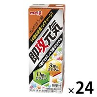 明治即攻元気ドリンク11種のビタミン&3種のミネラルオレンジエナジー風味 1セット(24本) 明治 栄養補助ゼリー