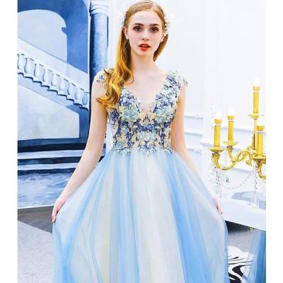 バックレス 刺繍 高品質 スリム パーティードレス ノースリーブ Vネック セクシー ロング丈 大きいサイズ ウェディングドレス 披露宴 結婚式 20代30代40代