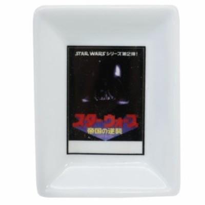 スターウォーズ 角 小皿 ミニ スクエア プレート 40周年記念 帝国の逆襲 STAR WARS 7×9.5×1cm キャラクター グッズ