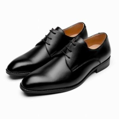 送料無料 ビジネスシューズ カジュアル メンズ プレーントゥ 撥水 幅広 3E 革靴 H.O.WALK【DA720】