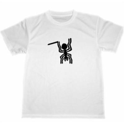 ナスカの地上絵 蜘蛛 ドライ Tシャツ グッズ パワー