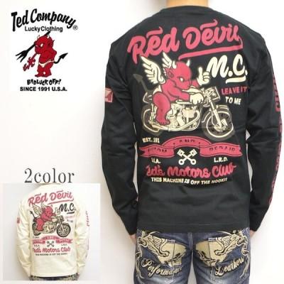 テッドマン TEDMAN TDLS-331 長袖 Tシャツ RED DEVIL M.C. ロンT メンズ