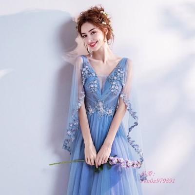 カラードレス 安い レース ロング ブルー 結婚式 姫系 花嫁 舞台 演奏会 発表会 披露宴 二次会 安い パーティー ウエディングドレス ステージ衣装
