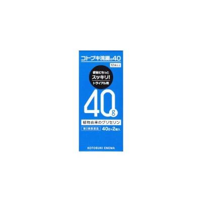 【第2類医薬品】ムネ製薬 コトブキ浣腸40 40g×2個入り