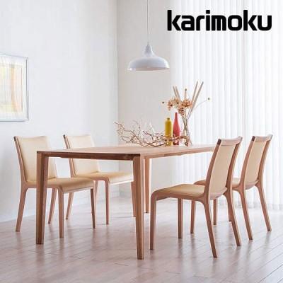 カリモク ダイニングチェア 肘なし 肘付 食堂椅子 合成皮革 CW36モデル CW3600 CW3605 karimoku