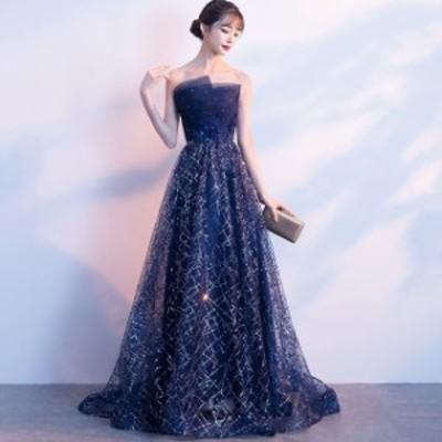 ドレス ワンピース パーティードレス 結婚式 大きいサイズ マキシ丈 袖なし Aライン フレア シースルー ネイビー お呼ばれ