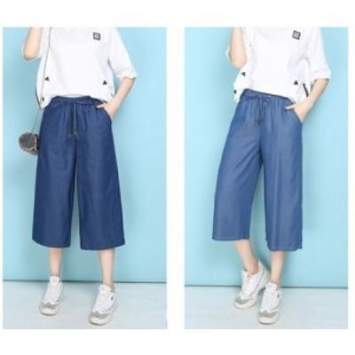 大きいサイズ 韓国 レディース ファッション ワイド パンツ   3L 4L 5L 6L || レディースアパレル ボトムス デニムパンツ ショートパン