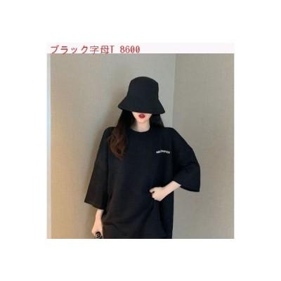 【送料無料】ブラックTシャツ 女 半袖 夏 ルース 韓国 ネット レッド 大きいサイ | 364331_A62814-7831140