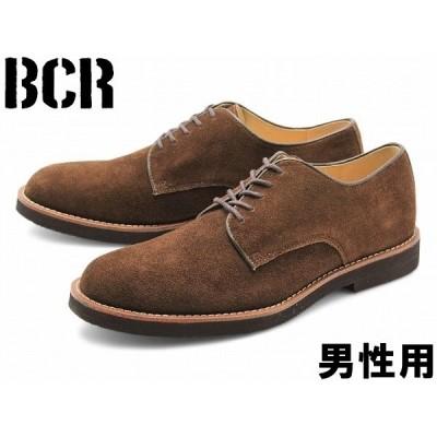 訳あり品 BCR リアルレザー プレーントゥ レースアップ 25.0cm ダークブラウン BC0246 D.BROWN 男性用 bc1821