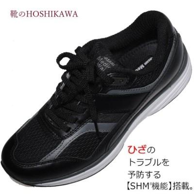 『Medical Walk TR L019』 アサヒ メディカルウォーク 22cm〜25cm EEE レディース ブラック カジュアルシューズ レースアップ 天然皮革 SHM