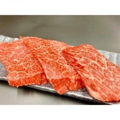 熊本県産和牛 くまもとあか牛 モモステーキ (100g×3枚)