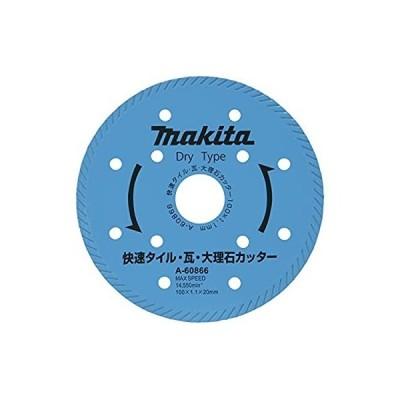 マキタ(Makita) 乾式用100mmダイヤモンドホイール A-60866