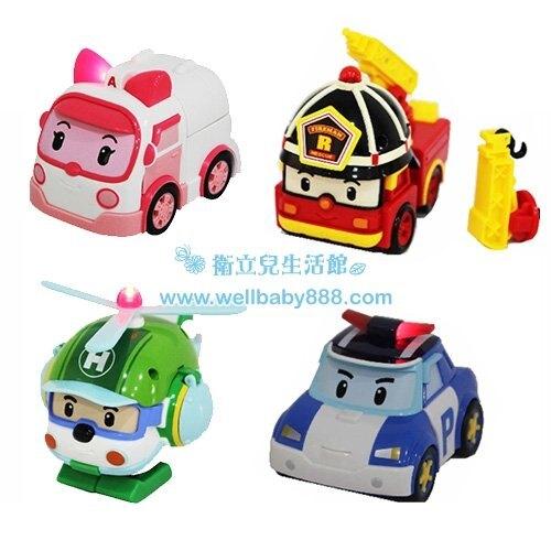 ROBOCAR POLI LED 變形波力系列5吋(波力/安寶/赫利/羅伊)★衛立兒生活館★