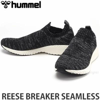 ヒュンメル REESE BREAKER SEAMLESS カラー:BLACK/WHITE